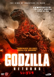 Godzilla Returns (DVD)